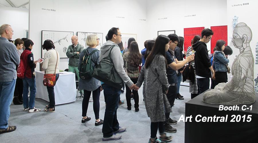 红门画廊在香港Art Central艺博会